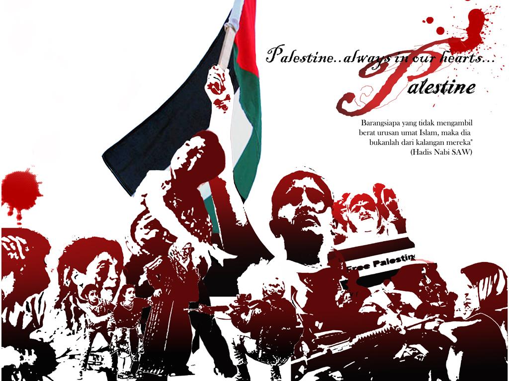 palestinealways2_sk.jpg