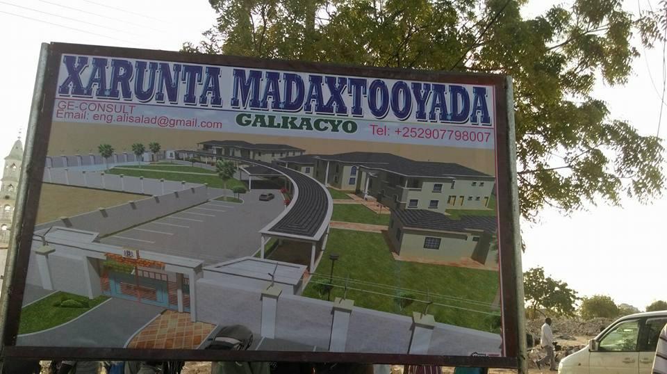 00000naqshada-madaxtooyada-galkacyo.jpg