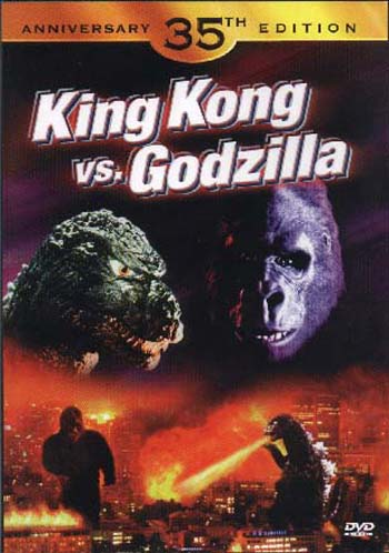 king_kong_vs_g_front.jpg