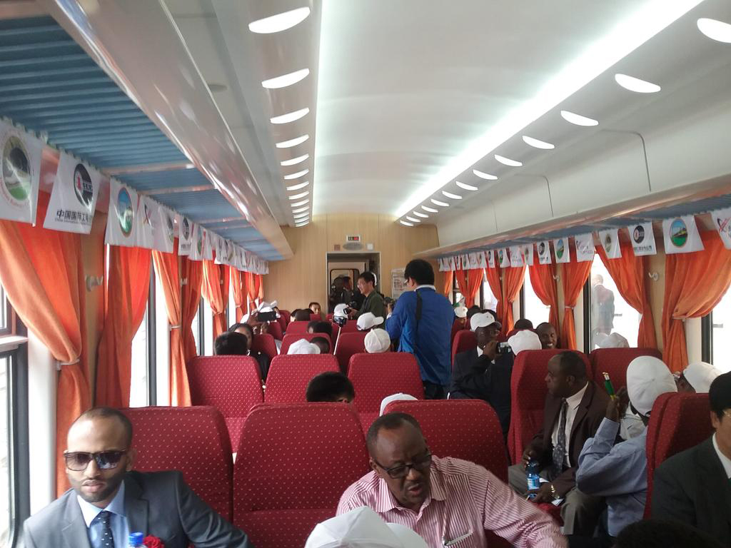 Image result for Nagad Station Djibouti