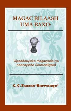 magac_bilaash_uma_baxo_II_ed.jpg