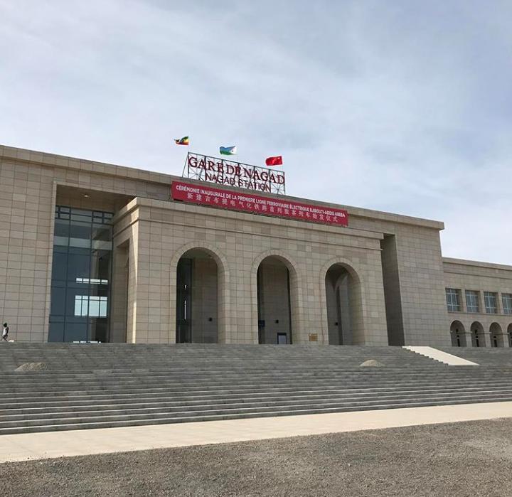 Image result for nagad djibouti station