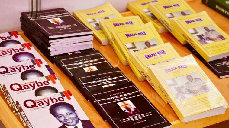 somali-books